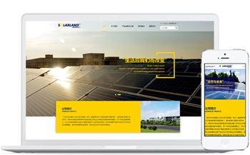 网站建设中如何打造高质量网站?